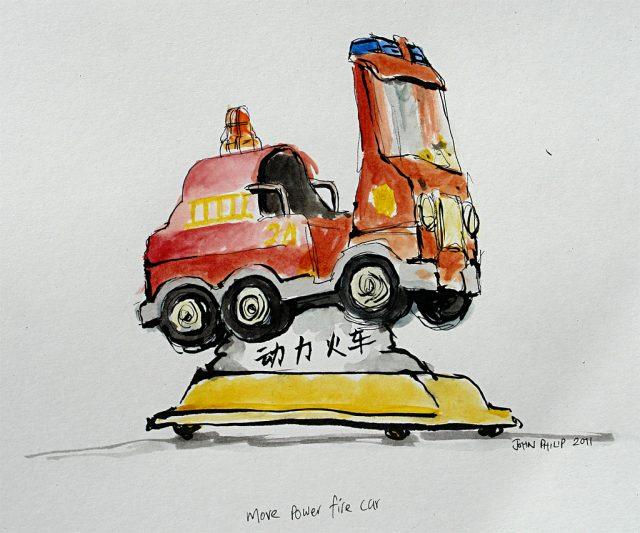 Move Power Fire Car