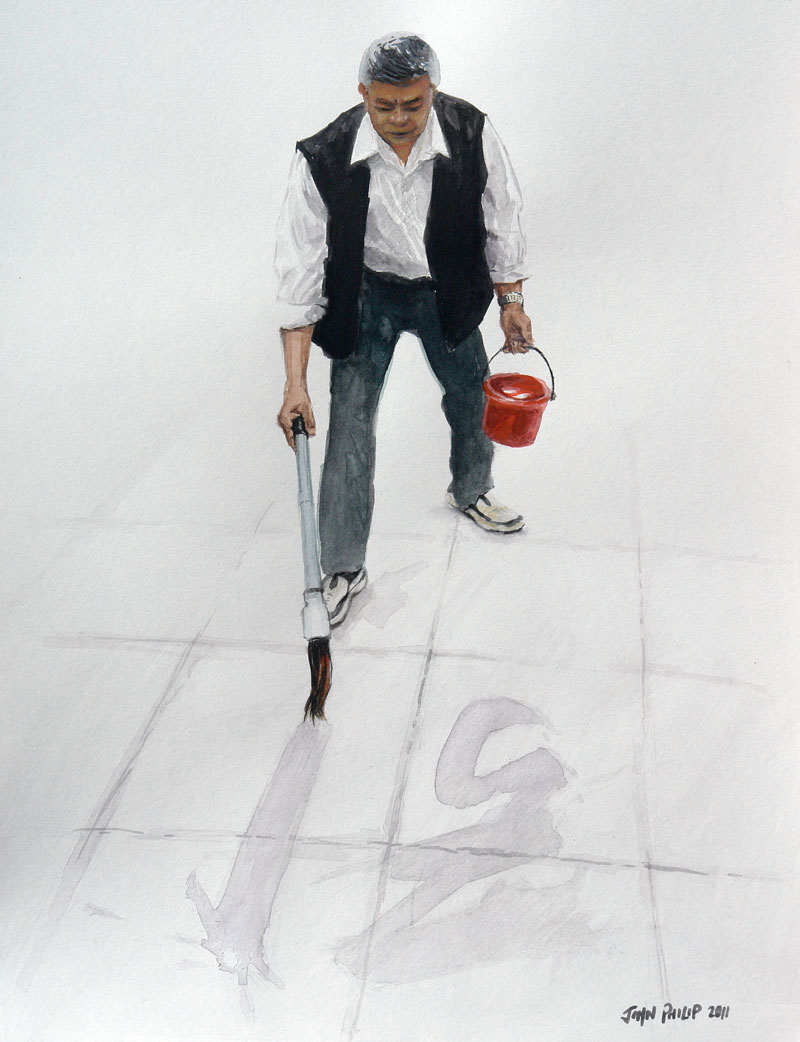 Watercolour painting of a man practising chinese Calligraphy on the Pavement