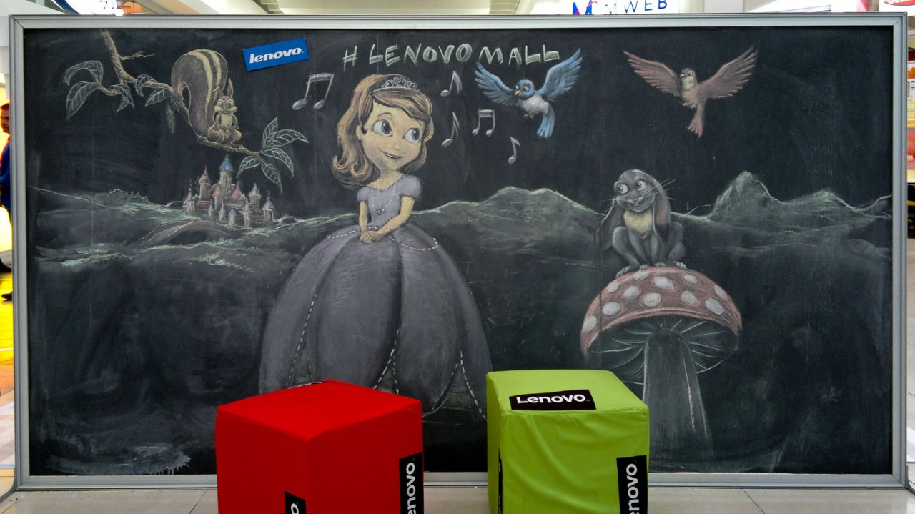 Chalk Drawings of Sofia the First characters